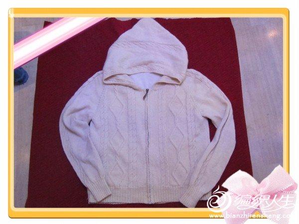 白色短款带帽外套.jpg