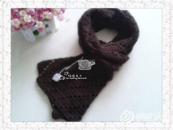 暖暖-咖啡围巾.jpg