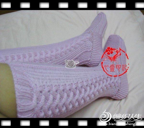 心灵印记-袜子2.jpg