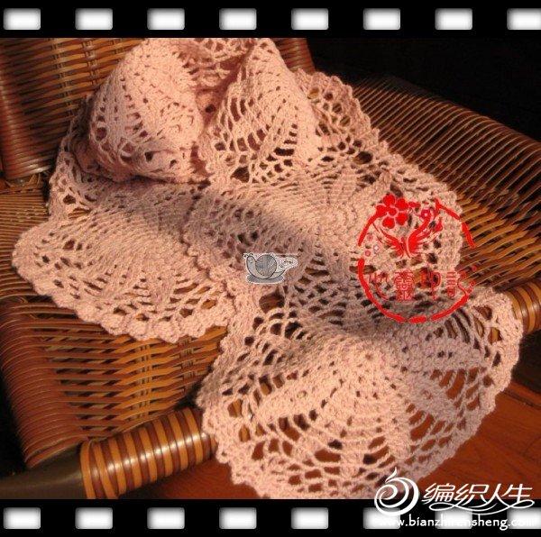 心灵印记-围巾.jpg