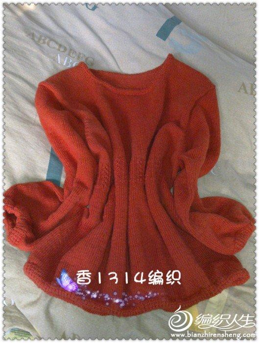 20111202313_副本.jpg
