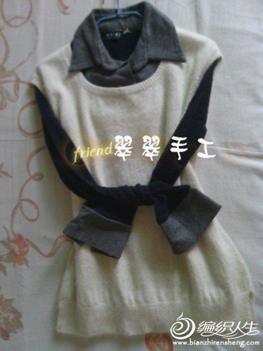 img_20111112_130822_副本_副本.jpg