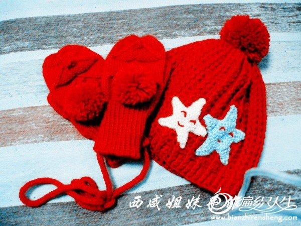 萱的帽子和手套 009_副本.jpg