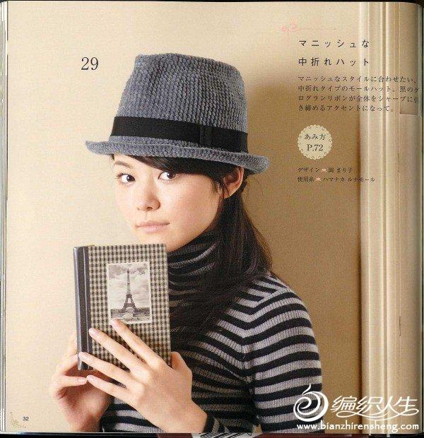 xin032.jpg