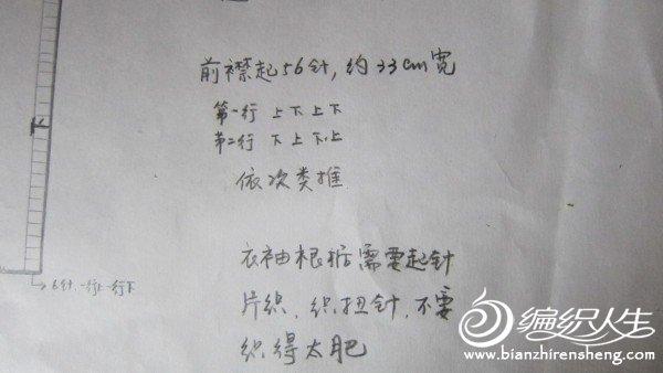 kunming 421.JPG