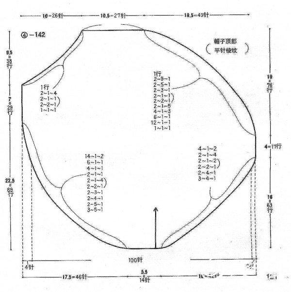 p121.jpg