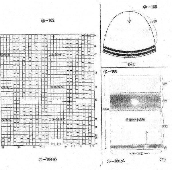 p129.jpg