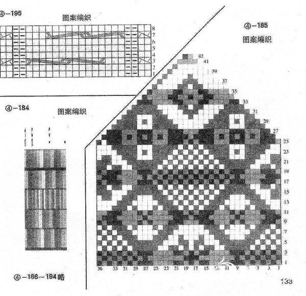 p133.jpg