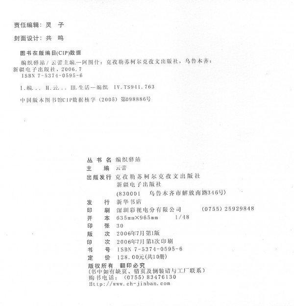 p145.jpg