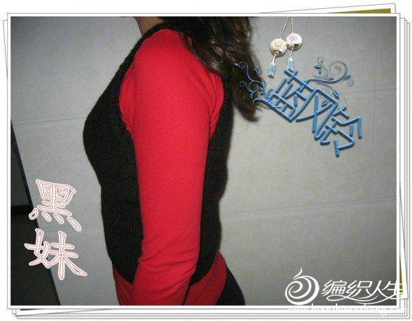 2011111503.jpg