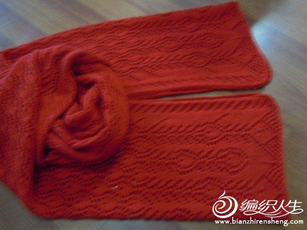 围巾照片 003.jpg