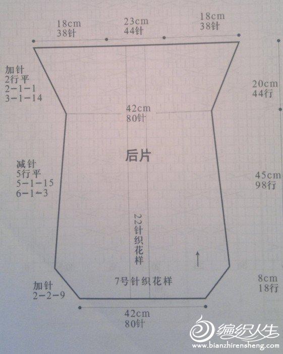 20111203336.jpg
