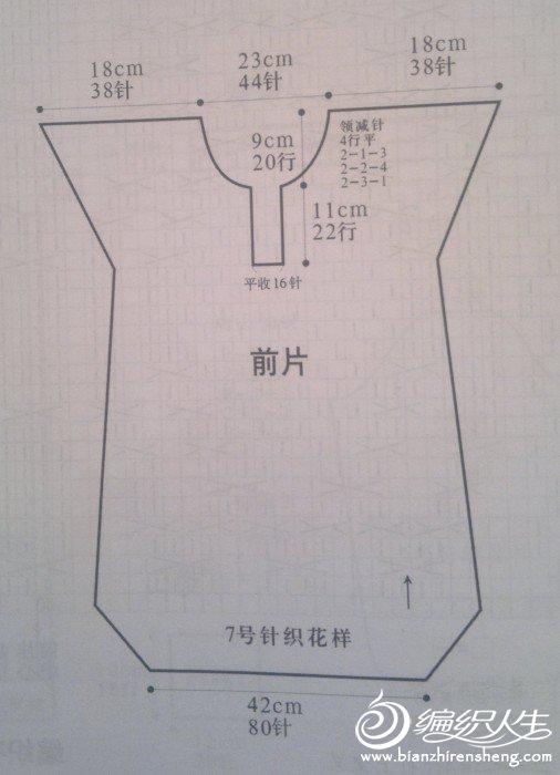 20111203337.jpg