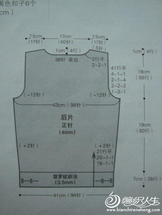 DSC02165.JPG