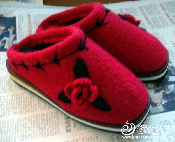 毛线棉拖鞋 图案 花样 图纸_毛线棉拖鞋 图案 花样 图