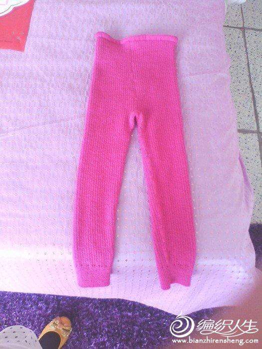 女儿的毛裤2.jpg