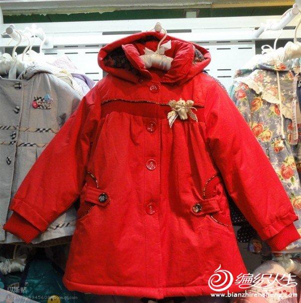 858红色(冬).jpg