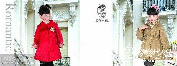 858红色(冬)3.jpg