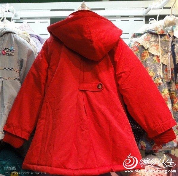 858红色(冬)bei.jpg