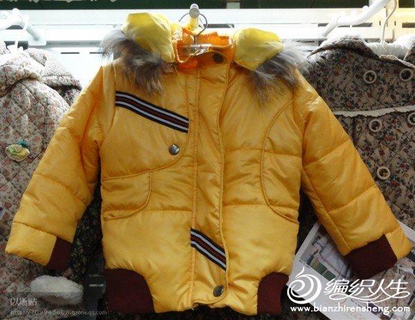 10268 黄色(女童棉服).jpg