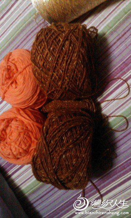 2团羊毛混纺10元