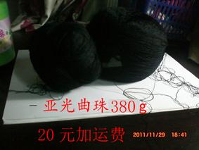 CIMG8426.JPG