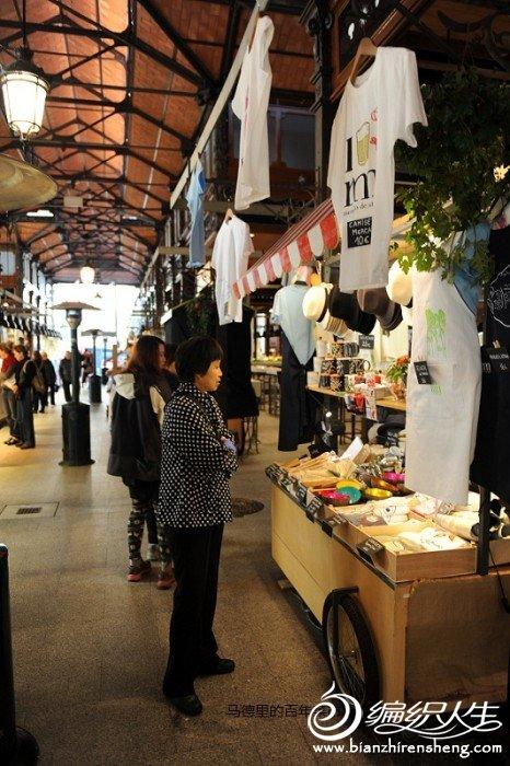 西班牙马德里的百年菜市场.jpg