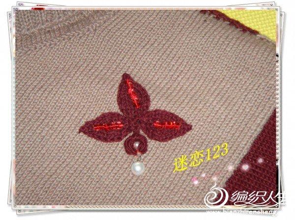 DSC03663_副本.jpg