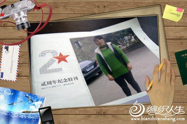 20111206884_����.jpg