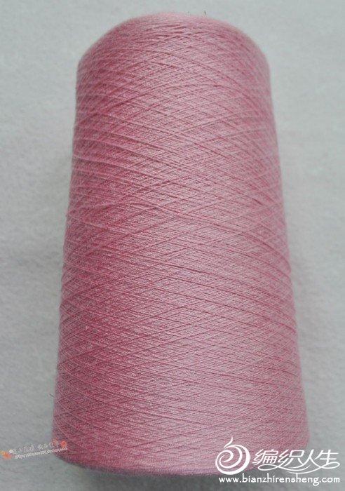 浅桃色丝光棉1斤