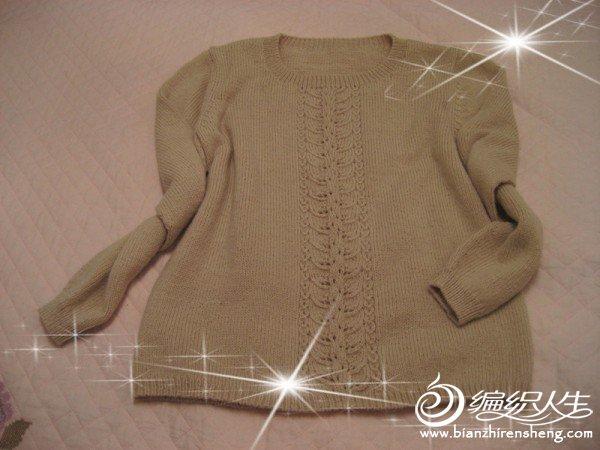 照片2011.11 139_副本.jpg
