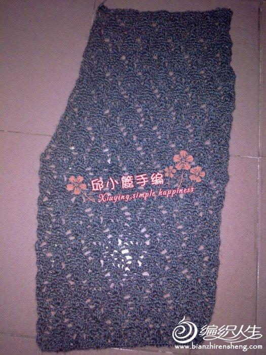 201112011161.jpg