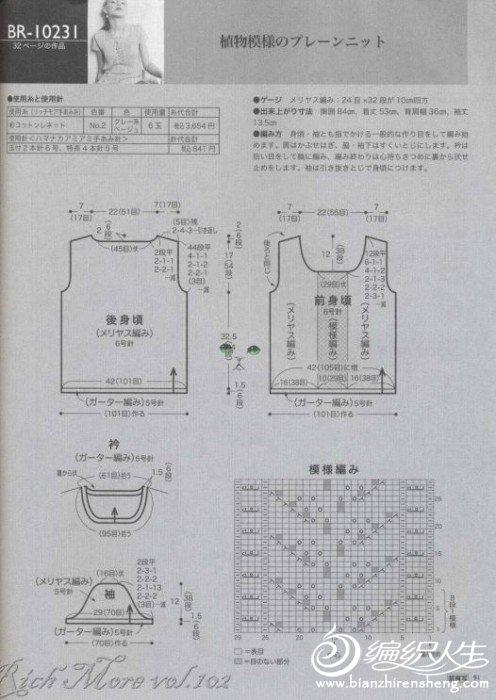 短袖2-2.jpg