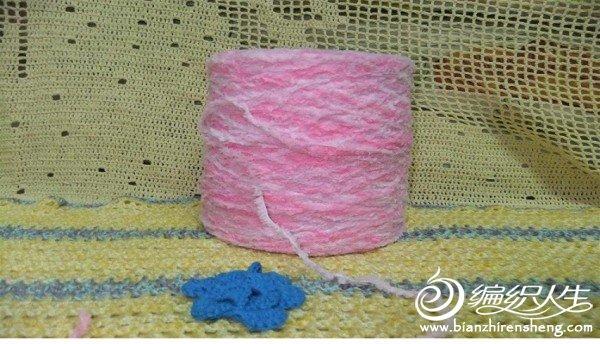 粉白段染毛巾线1.5J.jpg