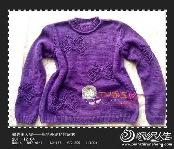 20111204913_副本.jpg