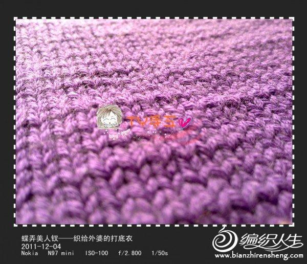 20111204908_副本.jpg