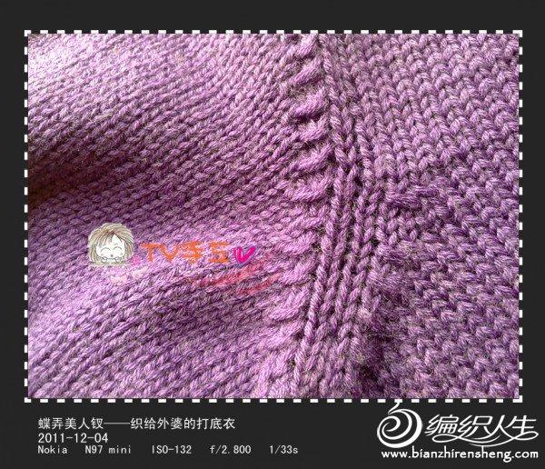 20111204912_副本.jpg