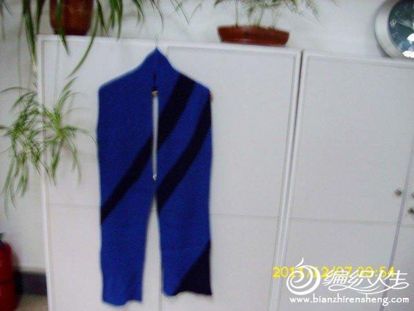 DSCI0430蓝色围巾.jpg
