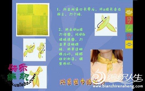 100351goohsa8qu6t8seze_jpg_thumb.jpg