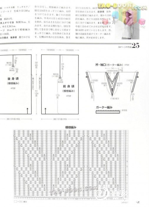 102_副本.jpg