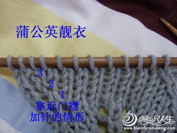 19689509_2.jpg