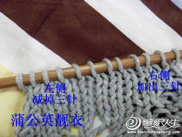 19689509_5.jpg