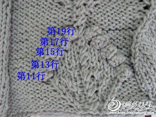 19689509_16.jpg