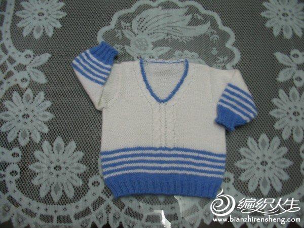 小帅哥的毛衣 001.jpg