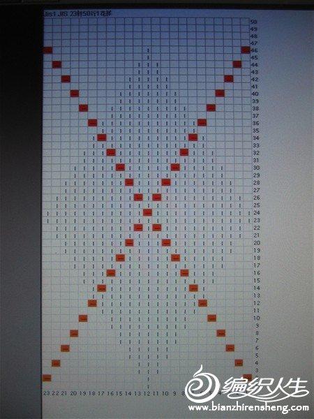 英伦格子菱形图样.jpg
