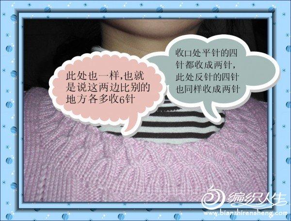 IMG_1059_副本.jpg
