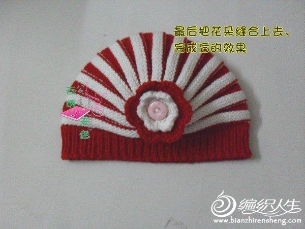 SDC15139_副本.jpg