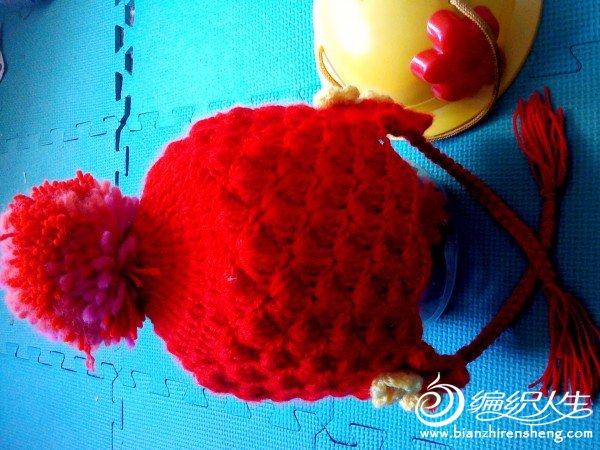 IMG_20111209_104517.jpg