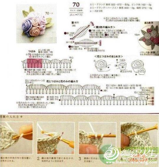 立体花~02.jpg