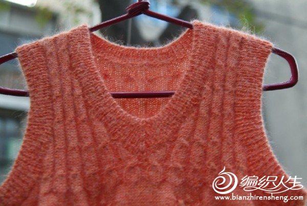 橘红羊驼心1.jpg